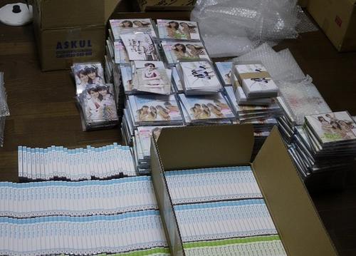 AKB482.png